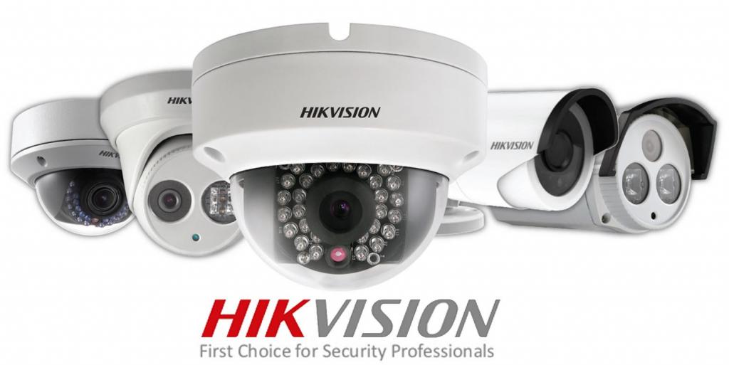 hikvision ipcamera
